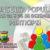 Município abrirá Consulta Popular Eletrônica a respeito de desafetação de área verde e loteamentos para moradia popular